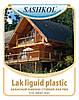 Фасадный лак для дерева Lak liquid plastic
