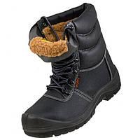 Рабочие утепленные кожаные зимнее ботинки URGENT 112
