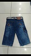 Бриджы джинсовые для мальчика с карманом 8-12 лет
