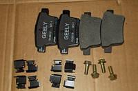 Колодки тормозные задние Geely Emgrand EC8 / Джили Эмгранд EC8 1014014205