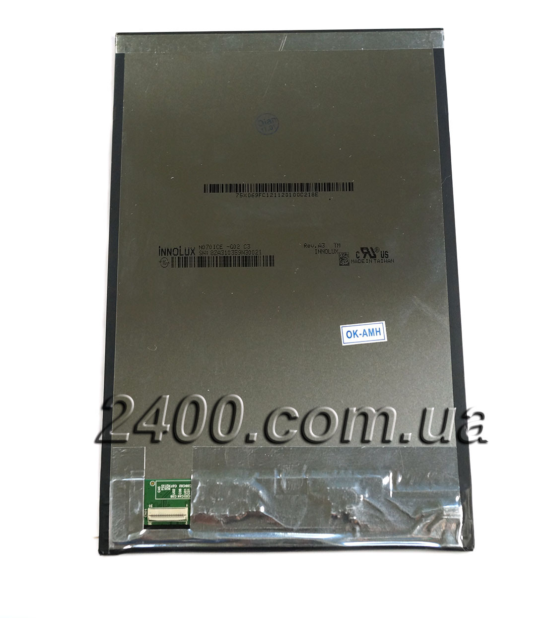 Дисплей - матрица для планшета Nomi C070010 Corsa, C070020 Corsa Pro 3G 31 pin тип 1 (экран) N070ICE-G02