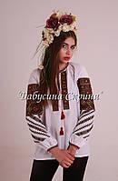 Заготовка Борщівської жіночої сорочки для вишивки нитками/бісером БС-105, фото 1