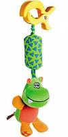 Игрушка-подвеска мягкая с колокольчиком Бегемотик, Canpol babies (68/009-2)