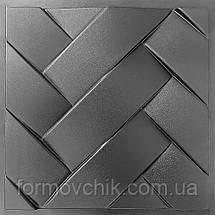 """Форма для плитки из гипса и бетона """"Переплет"""", фото 2"""