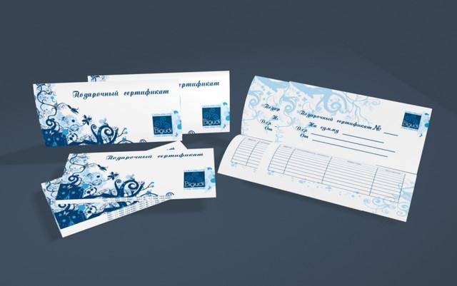 Дизайн подарочного сертификата в Днепре