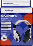 Компьютерная гарнитура Defender Gryphon, HN-750 белая, кабель 2 м, фото 4