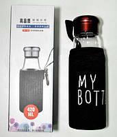 Стеклянная бутылка My Bottle, бутылка Май Ботл в чехле