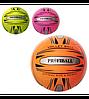 Мяч волейбольный PROFIBALL Official 1101ABC:
