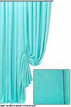 Ткань для штор портьер микровелюр или мультилюкс арт 1651 цвет 126 бирюзово-голубой