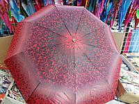 Женский зонт  0999 (И.Г.Р.)