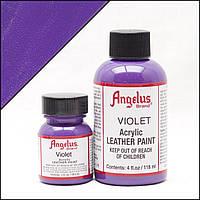 Краска для кожи Angelus Violet (фиолетовый)