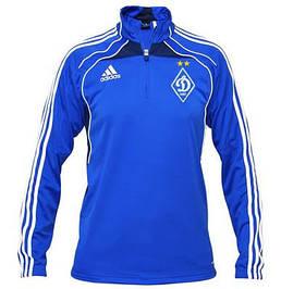 Спортивная одежда Динамо Киев