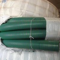 Рукав из ПВХ для ассенизации Amazone SE grey-green 75 mm