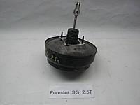Вакуумный усилитель тормозов Forester форестер SG 2.0 (2002-2007)