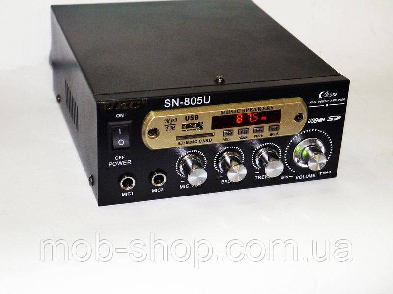 Усилитель звука UKC SN-805U USB+SD+FM+Karaoke