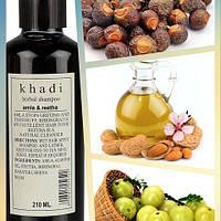 Травяной шампунь Амла Ритха 210 мл, Кхади Herbal shampoo Amla Reetha 210ml, Khadi