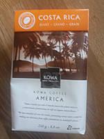 Кофе в зернах Cafento Kowa Costa Rica 250 гр