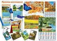 Календарь на год дизайн