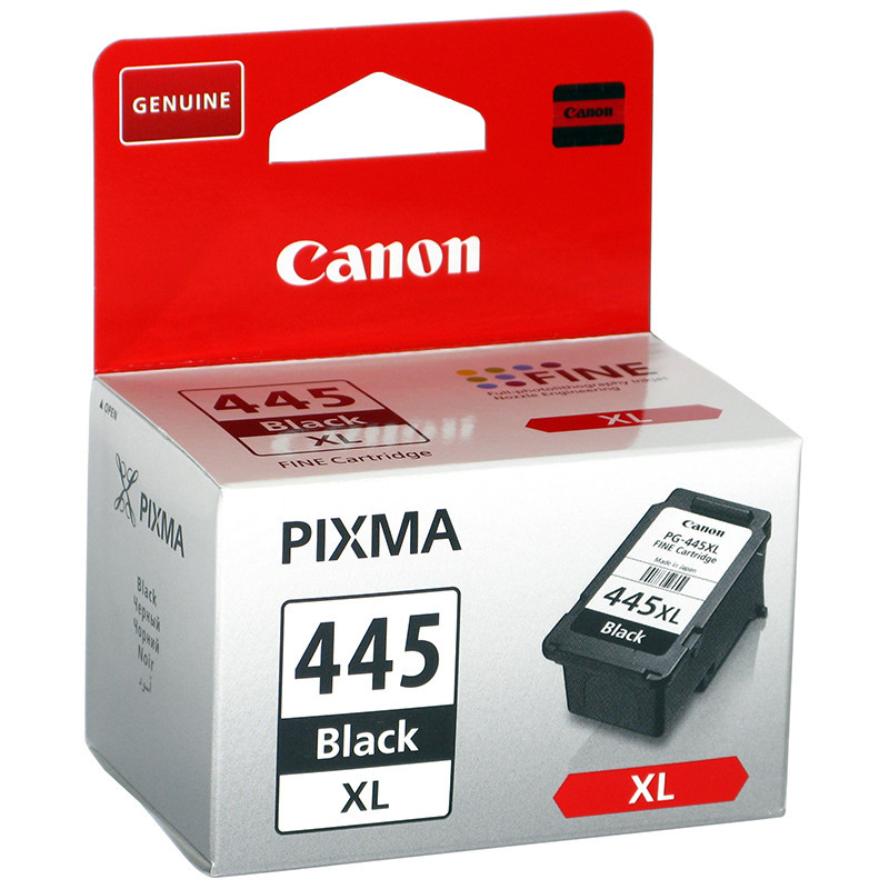 Картридж Canon PG-445XL, Black, MG2440/2540/2550, 15 ml, OEM (8282B001