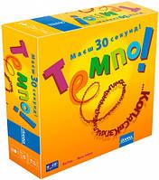 Настольная игра Темпо, Granna (82753)