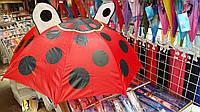 Зонт  детский  Ушки  9068