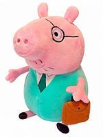 Мягкая игрушка Папа Свин с портфелем (30 см), Peppa (30292)