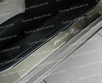 Накладки на пороги Honda Accord 9 (накладки порогов Хонда Аккорд 9)
