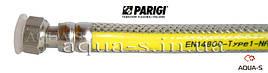 """Шланг газовий PARIGI Supergas (1,0 м.) 1/2""""x1/2"""" (ВН) тришарова захист з ПВХ (Італія)"""
