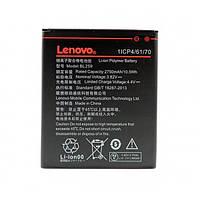Аккумулятор  BL259 для Lenovo Vibe K5, Lenovo Vibe K5 Plus (original) 2750mAh