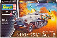 Бронетранспортер Sd Kfz 251:1 Ausf B Stuka zu Fuß, 1:35, Revell (3248)