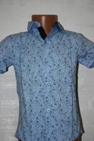Детская рубашка  Napoli Jous, фото 2