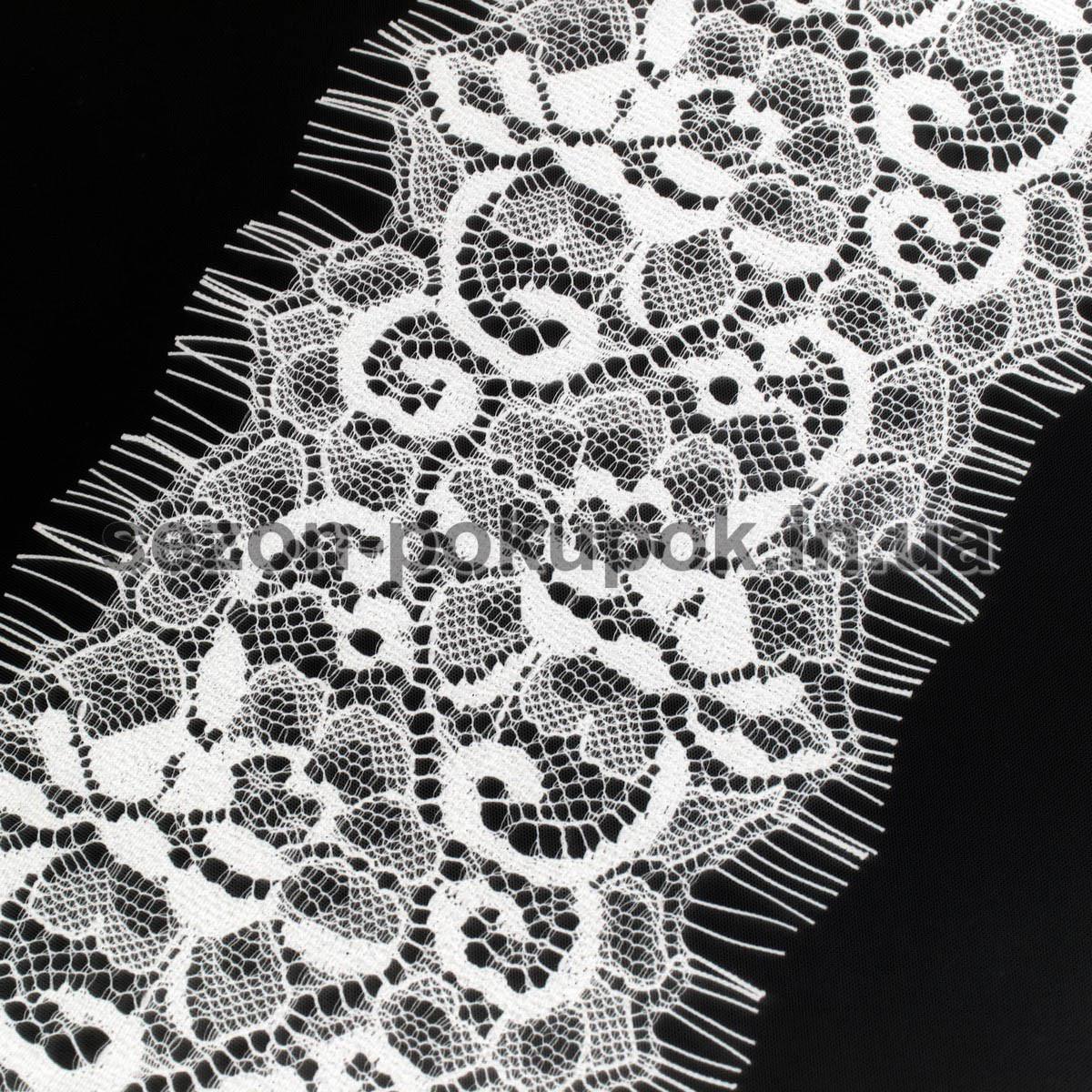 (3 метра) Французское кружево (Шантильи, с ресничками) ширина 9,5см  (цена за 3 м). Цвет - белый