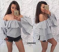 Блузка женская 156(040)