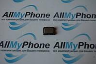 Звонок для мобильного телефона Sony C6602 L36h Xperia Z / C6603 L36i Xperia Z / C6606 L36a Xperia Z