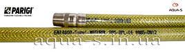 """Шланг газовий PARIGI Supergas (1,25 м.) 1/2""""x1/2"""" (ВВ) тришарова захист з ПВХ (Італія)"""