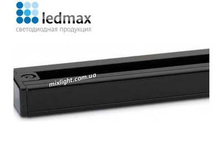 Шинопровод Ledmax для трековых светильников 2 метра черный, фото 2