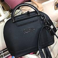 Женская модная сумка (4 цвета)