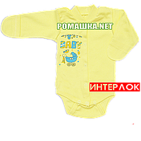 Детский боди с длинным рукавом и царапками р. 56 демисезонный ткань ИНТЕРЛОК 100% хлопок ТМ Алекс 3175 Желтый