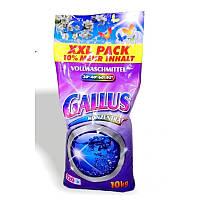 Стиральный порошок Gallus концентрат (Универсальный) Полиэтилен 10 кг.