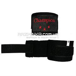 Боксерский бинт (черный) 3м