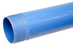 Труба для скважин обсадная нПВХ 6/125/3000мм (синяя)