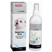Спрей Karlie-Flamingo Petcare Dental Care Spray для чистки зубов собак, 175 мл