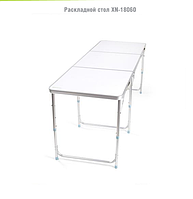 Раскладной стол на природу большой 180х60х70 см