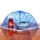 Зонтик- сетка для защиты продуктов от насекомых 34х34х18 см, фото 5