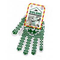 77.201 Защитные перчатки