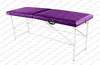 """Массажный стол-кушетка """"Standart"""" Фиолетовый"""