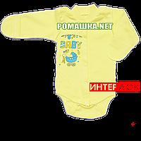 Детский боди с длинным рукавом и царапками р. 62 демисезонный ткань ИНТЕРЛОК 100% хлопок ТМ Алекс 3175 Желтый
