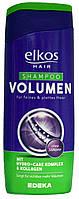 Шампунь для волос Elkos Volumen Shampoo 300мл.