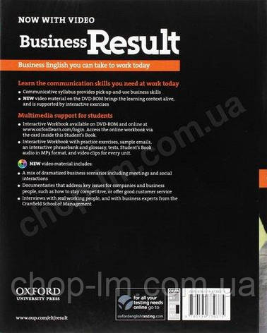 Business Result Elementary Student's Book with DVD-ROM and Online WorkBook Pack, фото 2
