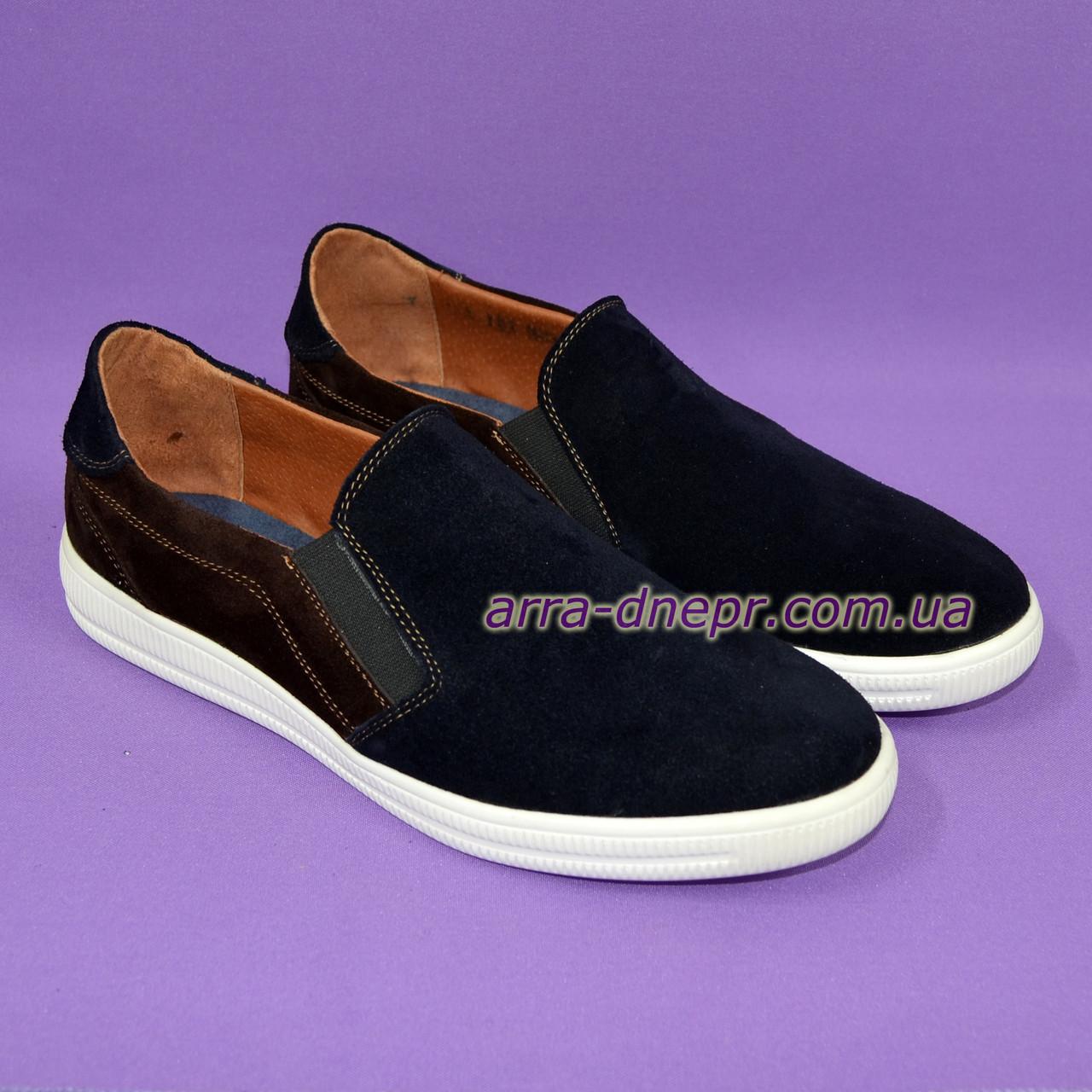 Мужские туфли-мокасины из натуральной замши коричневого и синего цветов, на плоской подошве белого цвета